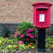 Rural royal mail british letter box — Stock Photo #49485673