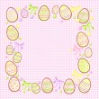 Background for messages with egg rose — Imagen vectorial