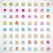Set of icons pink, green, yellow — Stock Vector
