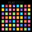 Set of icons. Flat Design. — Stock Vector