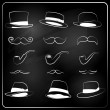 Set of hipster elemetns, drawn with chalk — Stock Vector #36171331