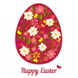 Easter egg from flowers with a text. — Stock Vector #41869181