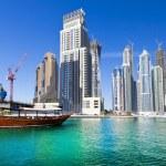 Dubai city at sunset — Stock Photo #12851454