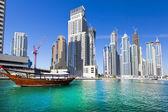 Dubai city at sunset — Stock Photo