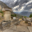 Delphi,greece — Stock Photo #13133078