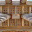 Stockfoto: Academy of Athens, Greece