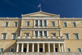 Greek Parliament in Athens — Stock Photo
