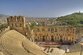 Odeon of Herodes Atticus Athens,Greece — Stock Photo