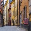 Stock Photo: GamlStan,Old Town in Stockholm, Sweden