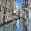 Stock Photo: Venice canals and gondolas,Italy