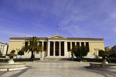 University of Athens,Greece — Stock Photo