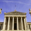Academy of Athens Greece — Stock Photo