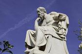 Socrates — Stock Photo