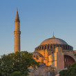 Hagia Sophia , Istanbul ,Turkey - Stock Photo