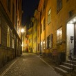 Gamla Stan,The Old Town in Stockholm, Sweden — Stock Photo #13424844