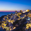 Oia village in Santorini island,Greece — Stock Photo