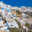 Stock Photo: Santorini, Greece