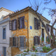 Traditional houses in Plaka,Athens - Stock Photo