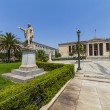 University of Athens,Greece - Stock Photo