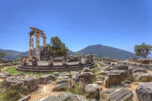 The tholos of the sanctuary of Athena Pronaia at Delphi,Greece — Stock Photo