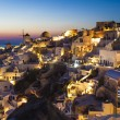 Oia village in Santorini island,Greece — Stock Photo #13441225
