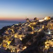 Stock Photo: Oia village in Santorini island,Greece