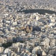 Stock Photo: Athens aerial view