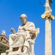 Stock Photo: Plato , Academy of Athens,Greece