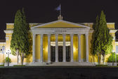 Zappeion megaron neoclassical building in Athens Greece — Stock Photo