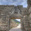 Stock Photo: Lion gate in Mycenae,Greece