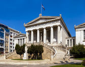 National Library of Greece in Athens — Stock Photo