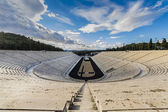 Panathenaic stadium or kallimarmaro in Athens (hosted the first modern Olympic Games in 1896) — Stock Photo