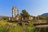 The tholos of the sanctuary of Athena Pronaia at Delphi,Greece — Stock Photo