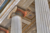 The academy of athens ,Greece — Foto Stock