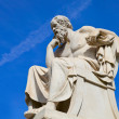 Statue of Socrates from the Academy of Athens,Greece statue of Socrates from the Academy of Athens,Greece — Stock Photo