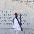 ATHENS,GREECE - SEP 23: Evzonas (presidential guard) at the Greek Parliament Building in front of Syntagma Square on September 23, 2012 in Athens, Greece. — Stock Photo