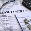 Lease contract, close-up — Stock Photo #20575263