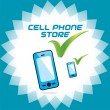 Постер, плакат: Vector Glossy Mobile Phone Store Accept Icons Button Logo