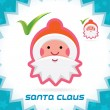 Glossy Santa Claus Merry Christmas, New Year Accept Icons, Button, Sign, Symbol for Family, Festival Celebration, Baby, Children, Teenager - Stock Vector