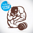 Bodybuilder Fitness Model Illustration, Sign, Symbol, Button, Badge, Icon, Logo for Family, Baby, Children, Teenager, , Tattoo - Stock Vector