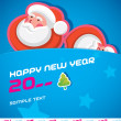 Merry Christmas Card — Stock Vector