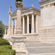 Academy of Athens — Stockfoto