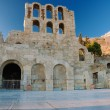 Odeon of Herodes Atticus — Stock Photo #12869473