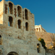 Odeon of Herodes Atticus — Stock Photo #12870012