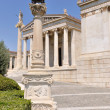 Academy of Athens — Foto Stock
