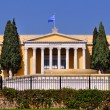 Zappeion — Photo