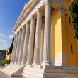 Zappeion — Stock Photo #13366370