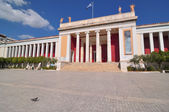 National Archaeological Museum in Athens , Greece — Stock Photo