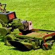 Stock Photo: Mowing machine