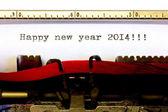 Typewriter text — Stock Photo